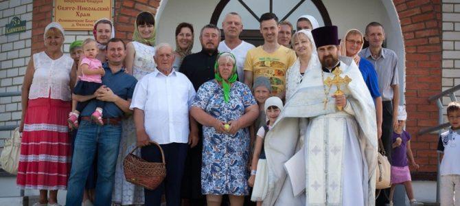 Благодарение в день Преображения — супруги 60 лет вместе!