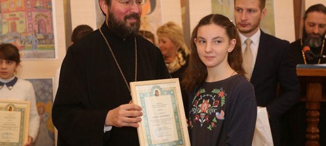 Награждение победителей региональной олимпиады Православных Знаний 2017