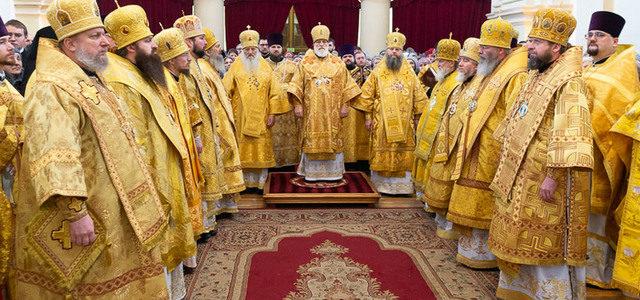 Торжество Православия – материал к 180-летию Полоцкого собора 1839 г
